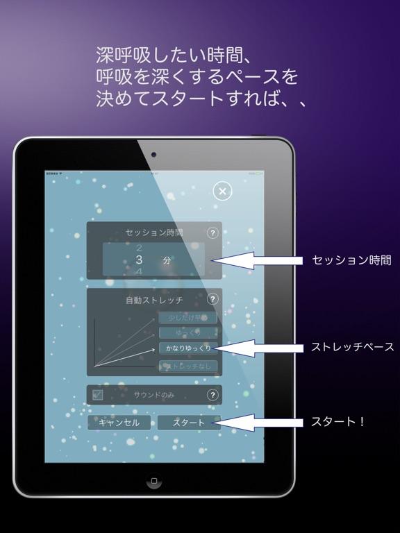 https://is3-ssl.mzstatic.com/image/thumb/Purple82/v4/c1/85/8c/c1858c21-8faa-6def-7f03-1d9f14517f6c/source/576x768bb.jpg