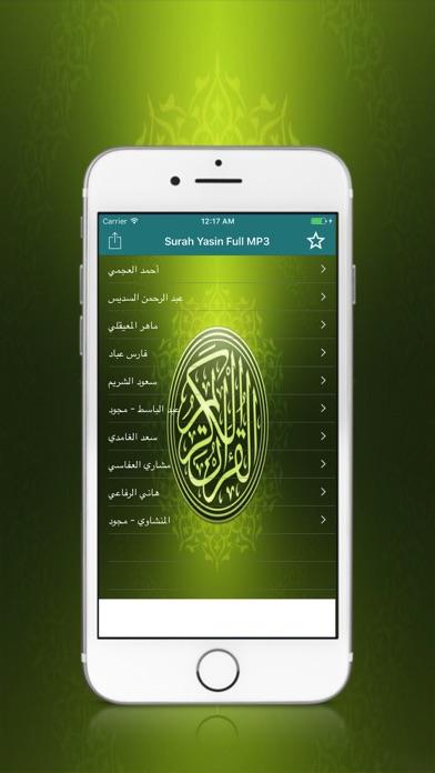 Surah Yasin - Yaseen Full MP3 screenshot two