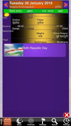 India Panchang Calendar 2011 on the App Store