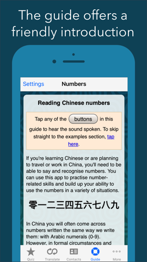Chinese Number Trainer by trainchinese on the App Store