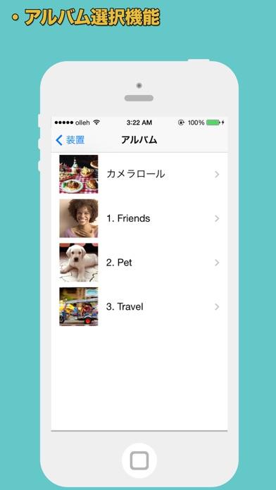 hotcast (写真/動画を TV、Ch... screenshot1