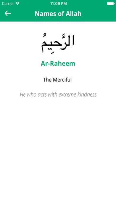Quran Recitation by Saoud Shuraim screenshot four