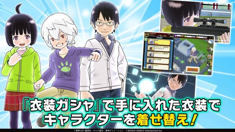 ワールドトリガー スマッシュボーダーズ screenshot-3