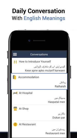 Learn Urdu - Language Guide on the App Store