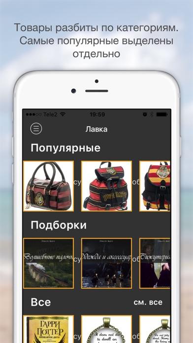 Screenshot #1 pour Косая Аллея
