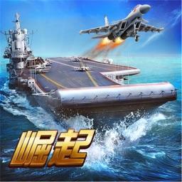 帝国战舰-瓦良格号航母打击群
