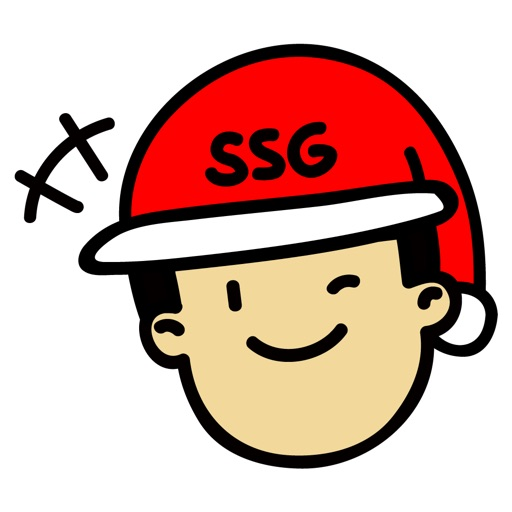 SSG 배송이2 - SSG Sticker