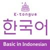 K-tongue in Indonesian BIZ
