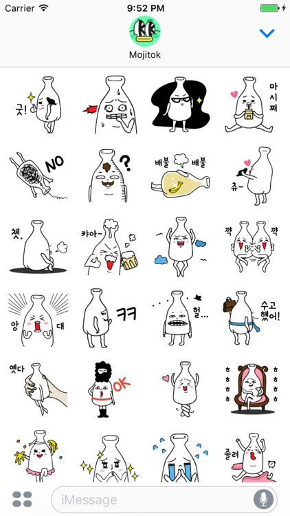 Milkybaby Stickers
