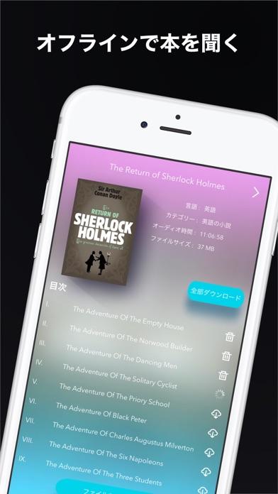英語で読むシャーロック・ホームズの帰還 screenshot1