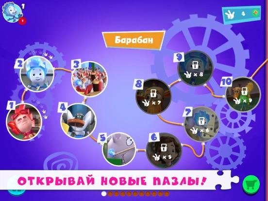 Пазлы Фиксики Развивающие игры на iPad