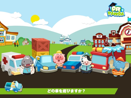Dr. Pandaのおもちゃの車のおすすめ画像4