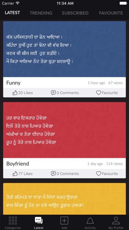 Punjabi Status