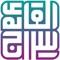 نقدم لكم تطبيق شبكة سراج القائم لسماحة الشيخ أكرم بركات وهو عبارة عن مكتبة تحتوي العديد من المقالات والفيديوهات والصوتيات والصور في شتى المجالات