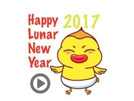 Animated Bruno Chicky - Happy Lunar New Year