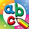 幼児の文字を学習 ABC ゲーム アルファベット