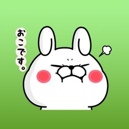 Tina The Sassy Cute Bunny Sticker Vol 5
