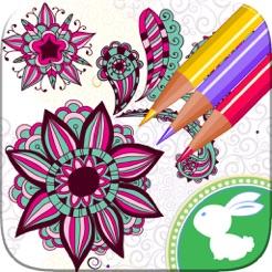 Mandala Boyama Sayfalari Icin Yetiskin Terapisi App Store Da