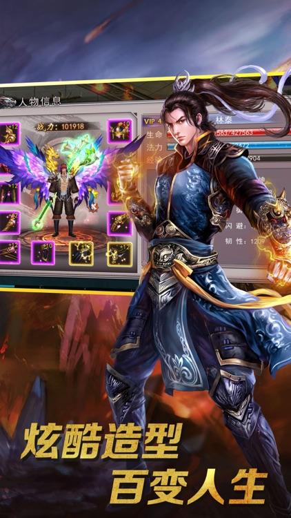 仙魔飞仙 screenshot-3
