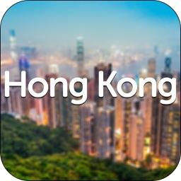 Hong Kong Travel Expert Guides, Maps & Navigation