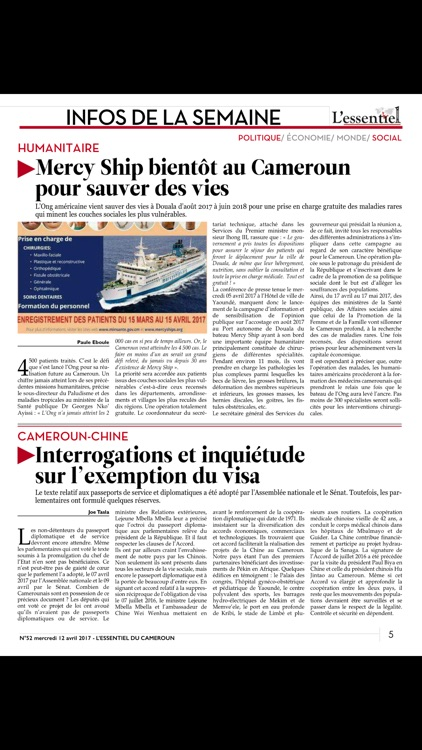 L'esssentiel du Cameroun screenshot-4