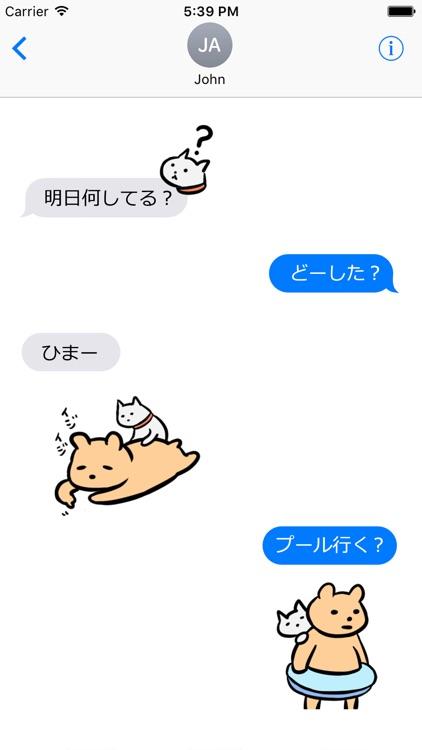 毎日くま&ねこステッカー Everyday Kuma & Neko Sticker screenshot-3