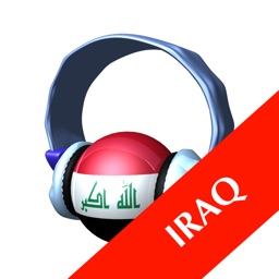 Radio Iraq HQ