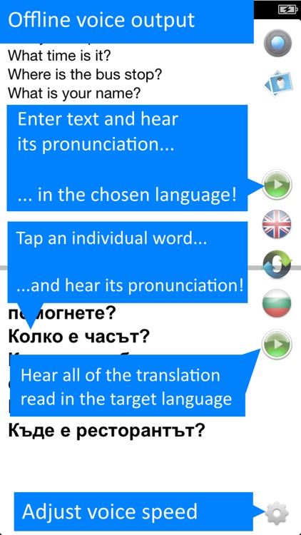 Bulgarian offline translator screenshot-3