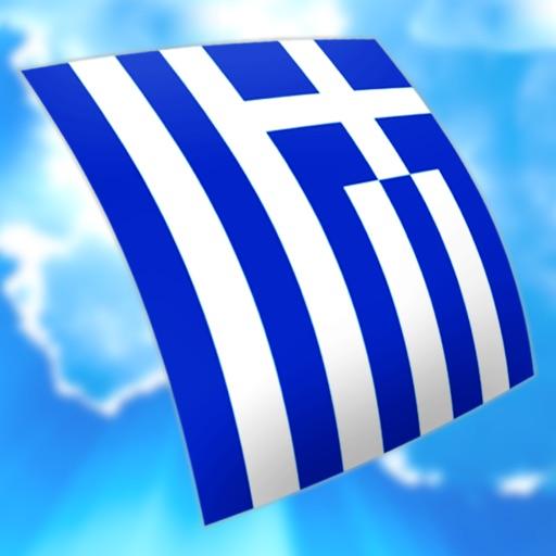 Learn Greek Audio FlashCards