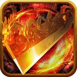 王者之刃-经典1.76传奇PK赤月屠龙登录送元宝