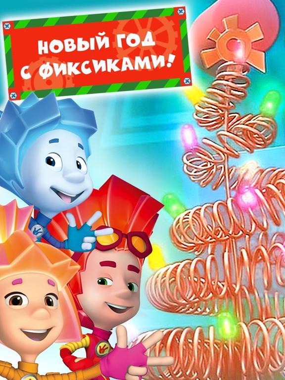 Фиксики Тамагочи - Игры для Детей и Мультики на iPad
