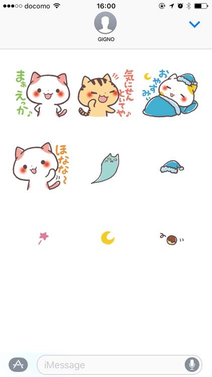 Cute Cats Japanese Kansai Words Vol.2 screenshot-4