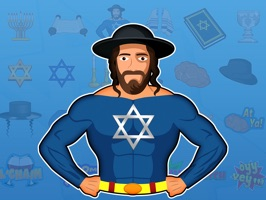 A robust assortment of Jewish-themed stickers and emoji to share with your friends and relatives throughout the world