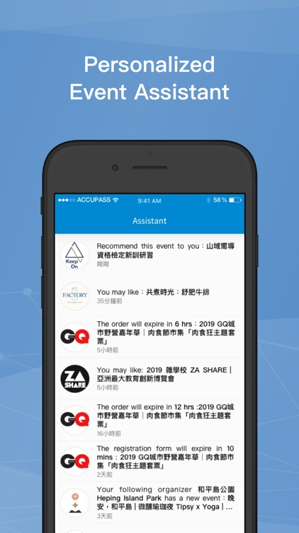 Accupass - Event Platform screenshot-4