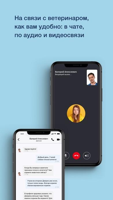 MyVet screenshot 2