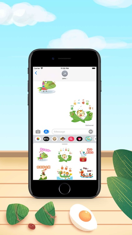 粽子节趣味Stickers screenshot-4