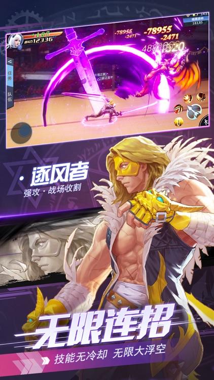 深渊觉醒online screenshot-3