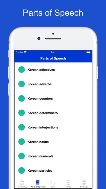 Korean etymology and origins screenshot-7