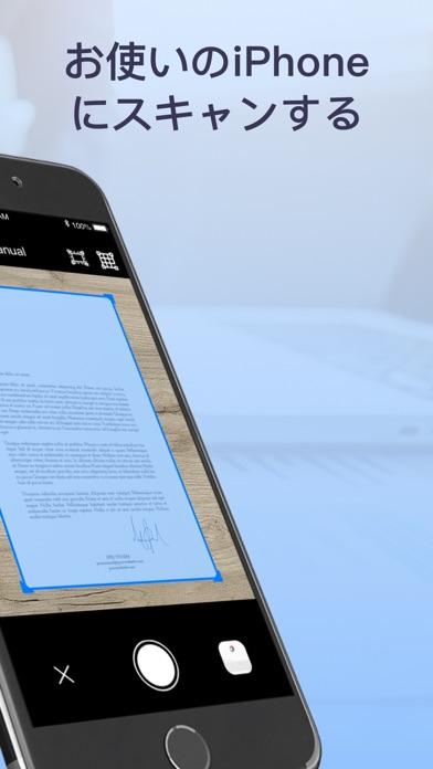 スキャナーアプリ:書類スキャン&署名のおすすめ画像2