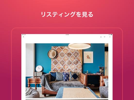 Airbnbのおすすめ画像3