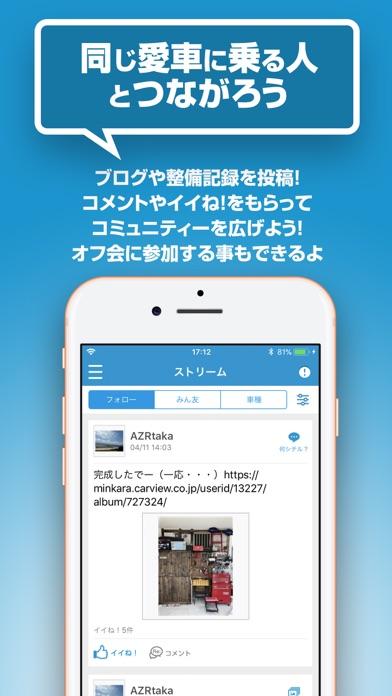 https://is3-ssl.mzstatic.com/image/thumb/PurpleSource113/v4/b7/59/53/b759539a-ffc2-b1a6-cc93-80a731246752/168c2f18-8821-42b5-b384-14ba8031a9c6_MinkaraAPP_iOS8_PR-04.jpg/392x696bb.jpg
