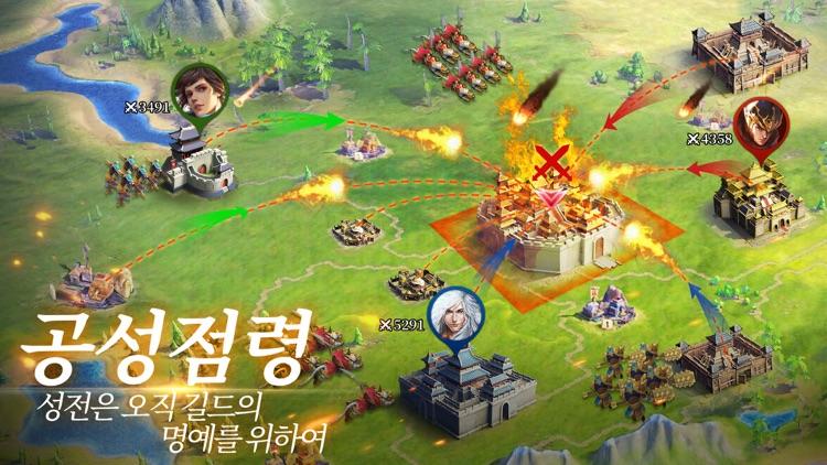진삼국대전2 screenshot-3