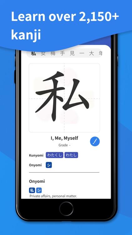 Kaizen Languages: Japanese screenshot-7