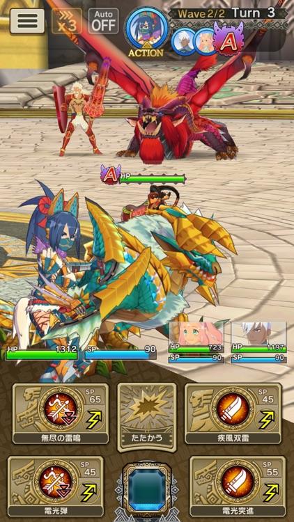 モンスターハンター ライダーズ screenshot-0