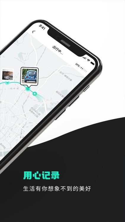 PO - 汽车短视频VLOG平台