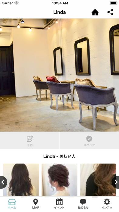 Linda( 大阪茨木市 美容室 ) screenshot three