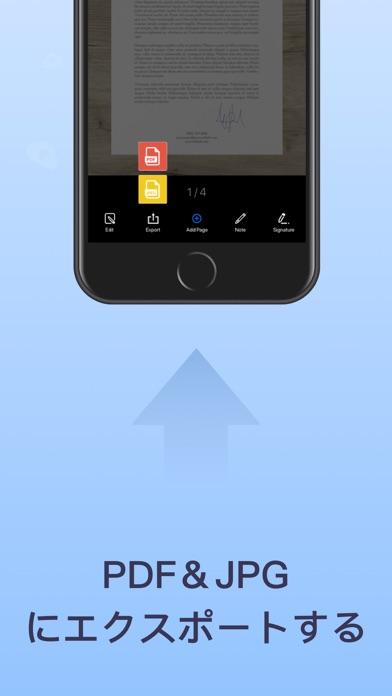 スキャナーアプリ:書類スキャン&署名のおすすめ画像3