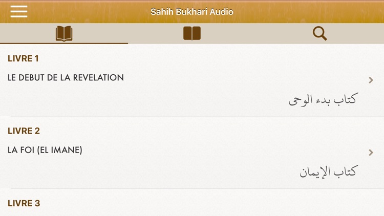 Sahih Bukhari Audio Français screenshot-7