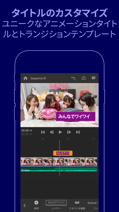 https://is3-ssl.mzstatic.com/image/thumb/PurpleSource114/v4/00/36/7c/00367c28-4ced-af8b-f2c4-17d96800d0ff/e25bdac6-bf50-4d58-b544-ac02ca6188c5_05_APR_Apple_iPhone5.5_Customize_jp-JA.png/392x696bb.png