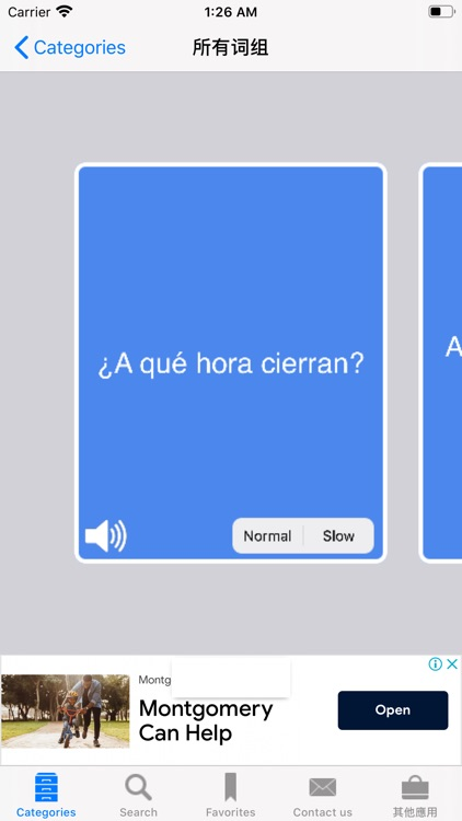 English to Spanish Phrasebook screenshot-3